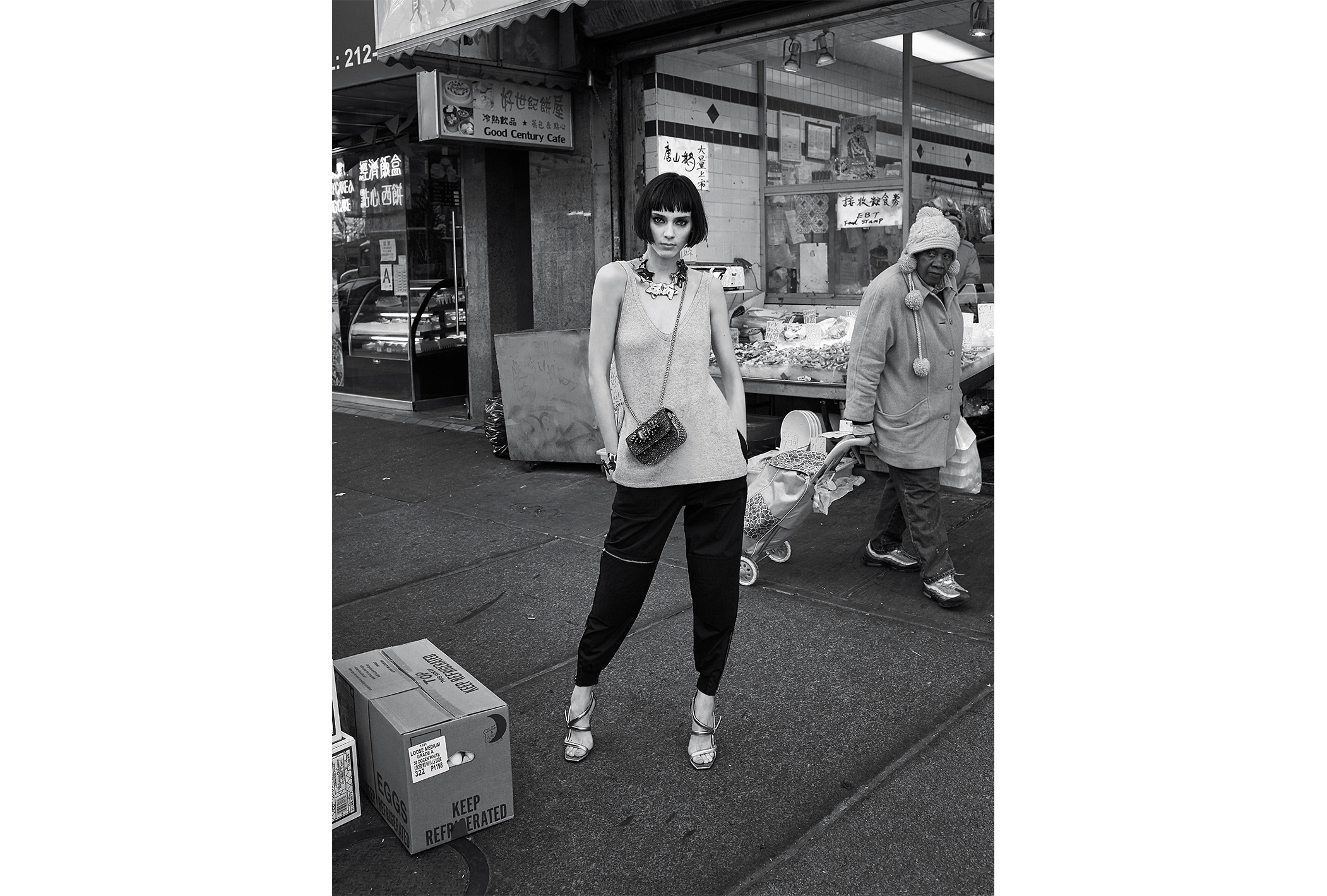 China Town Hunger 2