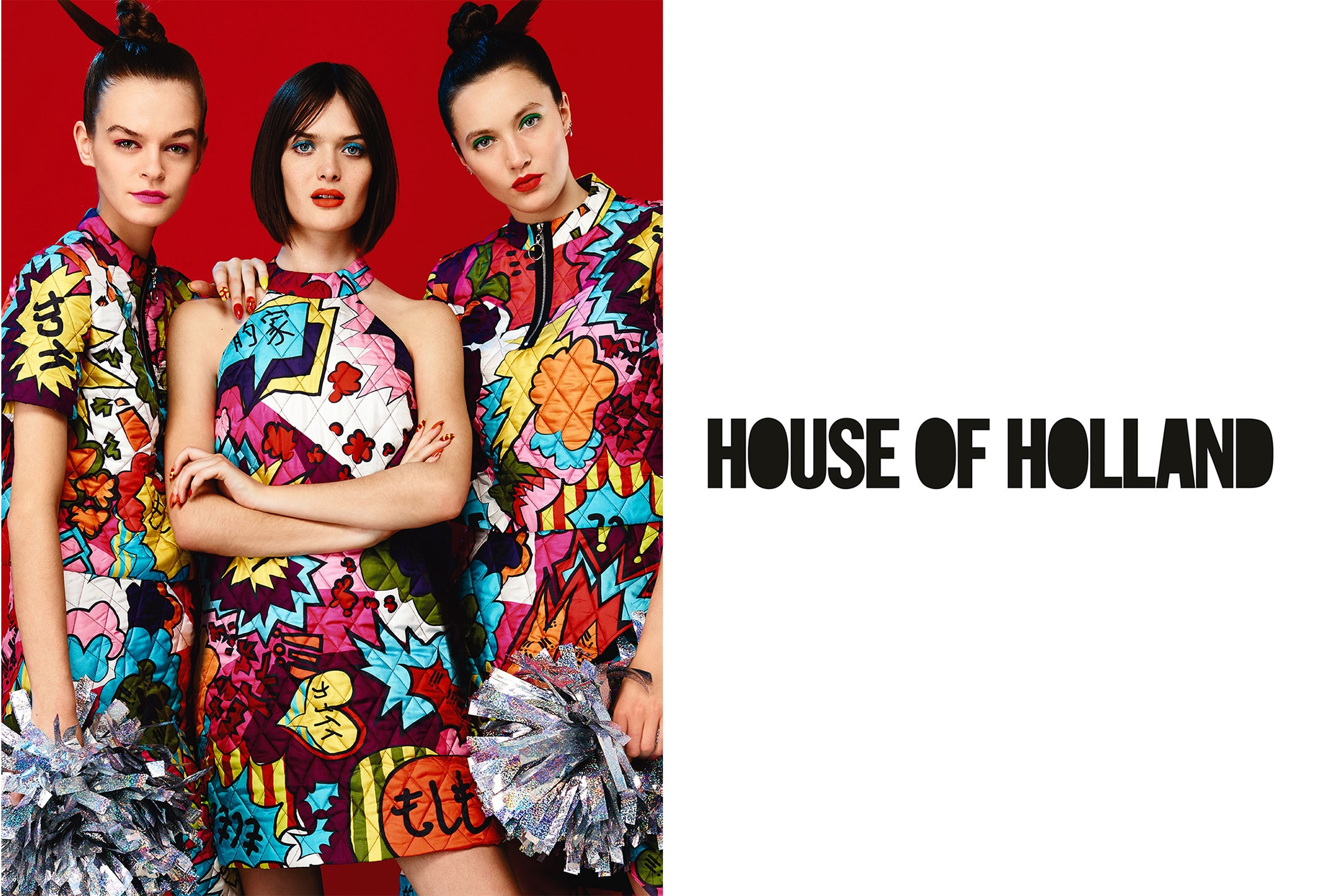 House Of Holland Campaign Matilda Sam Brogan