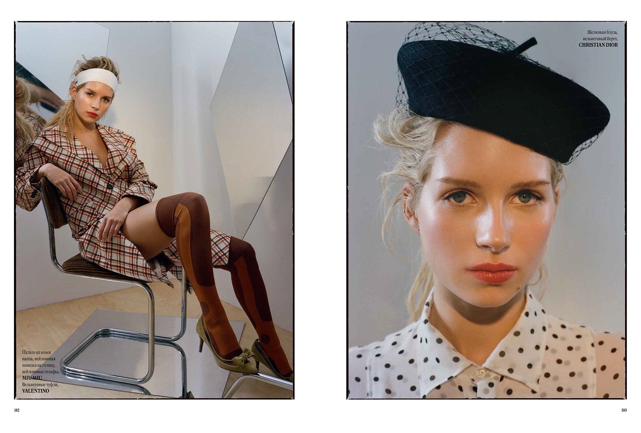 Lottie Moss, Nick Thompson, Fashion Photographer, Kate Moss, L'Officiel